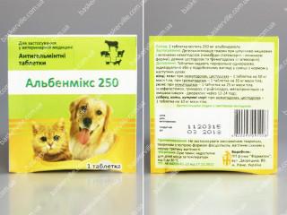 Альбенмикс 250 - антигельминтные таблетки
