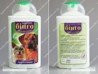 Бинго шампунь протеиновый для котов и собак