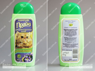 Прайд шампунь для длинношерстых котов мягкий кондиционер