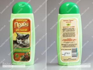 Прайд шампунь для котов против блох и клещей